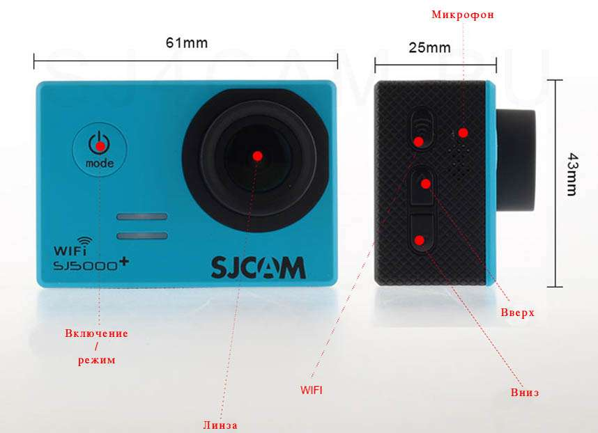 SJCAM SJ5000+ Ambarella купить